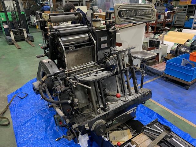 活版印刷機の遺し方